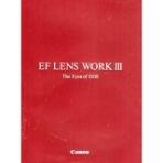 캐논EF렌즈워크북 The eyes of Workbook