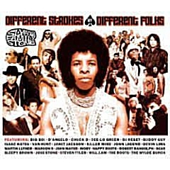 Sly & The Family Stone - Different Strokes (홍보용)