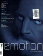 EMOTION 이모션 2007.가을 (창간호)  미술, 에로스에 미치다