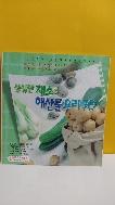 싱싱한 채소 & 해산물요리 70