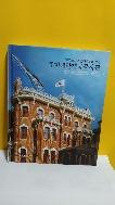 주미대한제국공사관 (양장본)