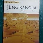 정강자 Jung Kang Ja