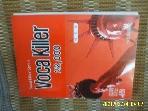 ienglish / Voca Killer Series Voca Killer 22000 -부록모름없음 / 이성철 저 -책을2등분했음.사진.상세란참조