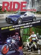 오토바이크 라이드 매거진 2019년-11월호 no 62 (Ride Magazine) (신238-6)
