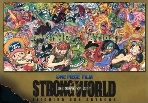 원피스 스트롱월드 아트북 ONE PIECE FILM STRONG WORLD EIICHIRO ODA