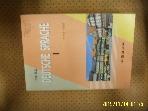 천재교육 / 교과서 고등학교 DEUTSCHE SPRACHE 1 (독일어 1) / 한기상. 우종선 -사진.설명란참조