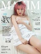 맥심 코리아 2020년-6월호 (MAXIM KOREA) (신261-7)