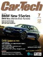 카테크 2020년-7월호 no 346 (Car & Tech) (신208-8)