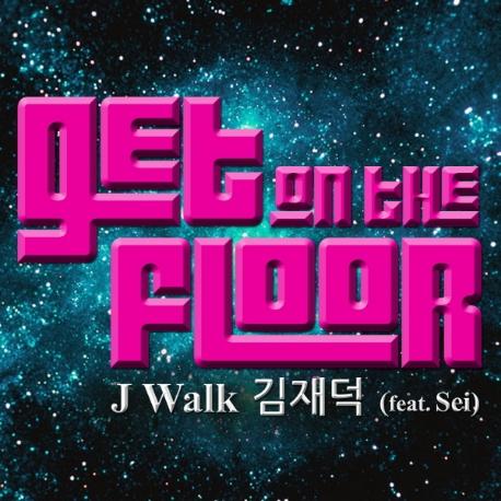 J Walk 김재덕, Sei - Get On The Floor (디지털 싱글)  [홍보용 음반]