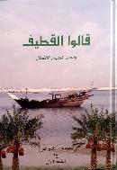 아랍어 도서 #