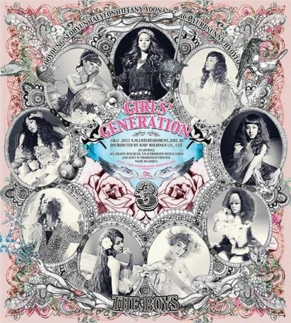 정규 3집 The Boys 포스터 지관통+ 효연,단체 포스터