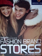 Fashion Brand Stores 패션 브랜드 스토어 Vol.20