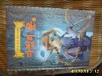 주니어랜덤 / 마법의 문 1 / 제로니모 스틸턴. 이현경 옮김 -10년.초판