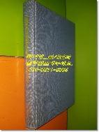 남학 고석귀(南鶴 高錫龜) 선생 화갑기념논문집(1979년)