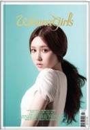 워너걸스 Wanna Girls 2012. 4