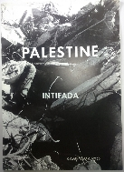 Palestine Intifata (Kameyama Ryo 팔레스타인 기록사진집)