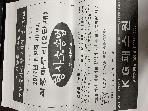 2014대비 법원직 최종마무리 2단계 형사소송법 -이준현 #