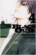 블랙 아웃 BLACK OUT 1-4