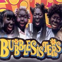 버블 시스터즈 (Bubble Sisters) / 1집 - Bubble Sisters (희귀)