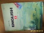 지학사 / 교과서 고등학교 HIGH SCHOOL ENGLISH 1 / 이기동. 임종성 외 -사진.설명란참조