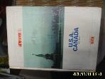 중앙서관 / 세계의 여행 1 미국. 캐나다 U.S.A. CANADA (전12권중,,) -사진. 꼭상세란참조