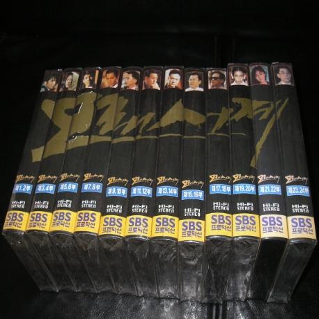 모래시계24부작 전편 VHS 비디오테이프 주 연최민수 박상원 고현정 이정재  비디오테이프 입니다.