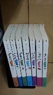12종 문학 교과서 작품 풀어 읽기 1~7권 세트 (시리즈)