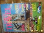 웅진출판 / WORLD TRAVEL 월드 트래블 1997년.9월호. 통권 제30호 -부록모름 없음. 사진.꼭상세란참조