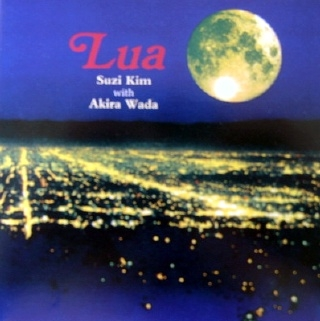Suzi Kim With Akira Wada - Lua [미개봉 새제품]