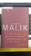 Managing Performing Living: Effective Management for a New Era