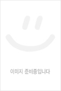 이영순 장시집 연희고지 (양장본)