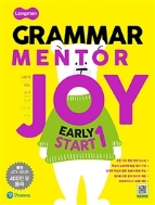 Longman Grammar Mentor Joy Early Start 1 ★선생님용★ #