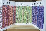 서울대학교 출판문화원/ 학제적 학문 연구, 생태비평, 범죄소설 (전3권)