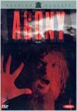 [DVD] 스펙트럼 출시 [러시안클래식 시리즈] 묶음 판매(미개봉품)  (미개봉) [러시안클래식] 7편 묶음 판매