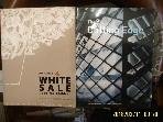 서울옥션 -2권/ 서울옥션 2008 The Third WHITE SALE 조영남 / The 9th Cutting Edge 커팅엣지 -사진.아래참조