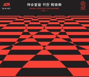 스튜디오 360 경음악단 & 윤석철 트리오- 대합실을 위한 경음악 vol.1 미개봉 lp
