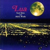 [미개봉] Suzi Kim With Akira Wada / Lua (미개봉) (B)