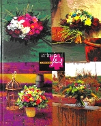 Arte Floral (전5권) . 꽃꽂이