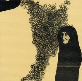Ilyas Ahmed / The Vertigo Of Dawn