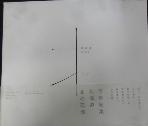 寫眞總集 北海道  北の 記憶 /사진의 제품  ☞ 서고위치:RQ 1 [새책수준]  / 사진의 제품    ☞ 서고위치:KC 1  *[구매하시면 품절로 표기 됩니다]