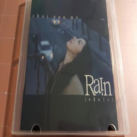 최유미 싱글 - RAIN