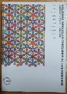 2014 한국기초조형학회 추계 국제초대작품전(2014 KSBDA FALL INTERNATIONAL INVITATIONAL EXHIBITION)