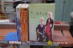 친구의 남자-사진2-김지안 1~2완