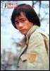 예니 1집(일상으로부터의 해방을 위하여) 초판(1984년)