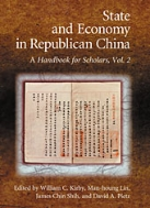 State and Economy in Republican China : A Handbook for Scholars, 2-Vols.  (ISBN : 9780674003675)