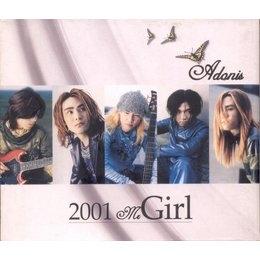 Mr.Girl 2001 - Adonis [2CD / 미개봉] * 미스터걸 1집. 걸 3집 - 아도니스