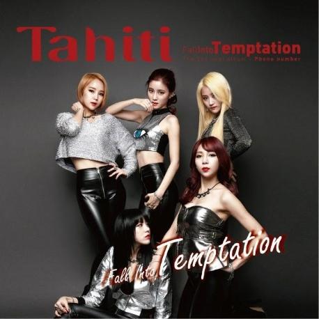 타히티 (Tahiti) - Fall Into Temptation (홍보용 음반)