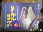 학원미디어 / 1998 전국 도로 관광지도 -사진.꼭상세란참조