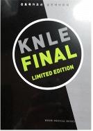 KMLE FINAL limited edition