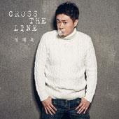 정재욱 - Cross The Line (MINI ALBUM) (홍보용 음반)